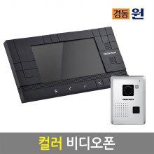 설치포함 비디오폰(인터폰) UHA-742(블랙) 블랙