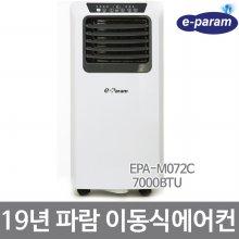 이동식 에어컨 EPA-M072C (냉방, 제습 겸용)