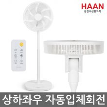 *BLDC 모터 선풍기* 온도감지 스마트 에코 HEDF-8010TR