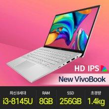 [사운드바 증정] 성능 / 디자인 완벽한 가성비!  VivoBook A-X420FA-H322D