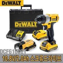 디월트-5091283 충전스크류드라이버/DCF610D2T/10.8V/2.0Ah_0DFB60
