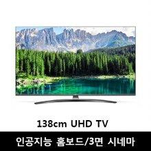 138cm UHD TV 55UM7900BNA (스탠드형)