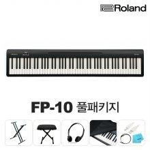 롤랜드 [풀패키지] 디지털 피아노 FP-10 포터블 전자피아노 Roland FP10