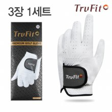 [TRUFIT](3장 1세트) 트루핏 프리미엄양피 남성용 골프장갑 FULL LEATHER/골프용품