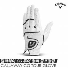 캘러웨이 CG 투어(CG TOUR) 양피 골프장갑 [남성용/왼손][화이트]