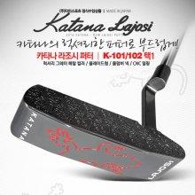 카타나 라조시 K-101/K-102 퍼터 골프클럽/카타나퍼터/LAJOSI퍼터/골프채/필드용품