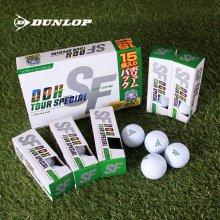 던롭 DDH 소프트필링 III 15구 골프공/골프볼