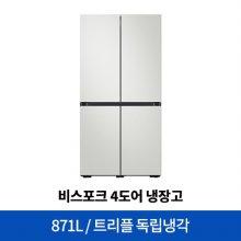 (36개월 무이자) 비스포크 4도어 냉장고 RF85R901301 [871L] [RF85R9013AP]
