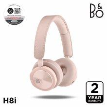 정품 베오플레이 H8i Pink 블루투스 무선 헤드폰
