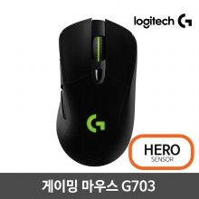 게이밍마우스 G703 HERO [무선]로지텍코리아