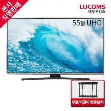139cm 4K UHD 다이렉트 게이밍 스마트TV / T55DBBZ1TU [벽걸이형 무료 설치]