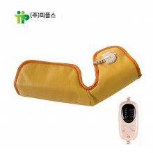 팔꿈치 전용 찜질기 E0701-D8