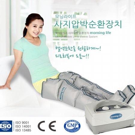 공기압 치료기 WIC-2008S