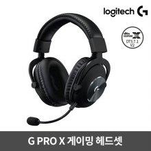 G PRO X 게이밍 헤드셋[유선]로지텍코리아