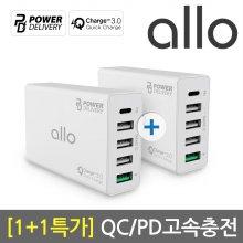 [1+1 기획특가] USB PD 퀵차지3.0 고속멀티충전기 UC560PD