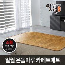 일월 온돌마루 카페트매트 소형/100x183cm 전기장판 전기매트 일월매트 거실매트