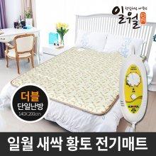 일월 새싹황토 전기매트 더블+더블 원난방/전기매트 온열매트 일월매트 전기장판