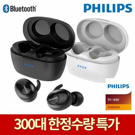 국내 정식발매 무선 블루투스 5.0 이어폰 자동 페어링 / SHB2505BK