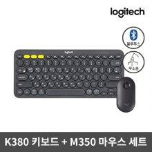 K380키보드 + Pebble M350 무소음마우스 세트 [챠콜+블랙]