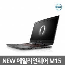 에일리언웨어 M15 D500M150502KR 노트북 (단순변심 개봉상품)i7-8750H/GTX1060