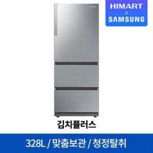 스탠드형 김치냉장고 RQ33R71037L (328L)