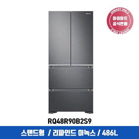 스탠드형 김치냉장고 RQ48R90B2S9 (486L, 리파인드 이녹스)