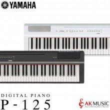 [블랙 2/5 순차배송] 야마하 디지털피아노 P-125