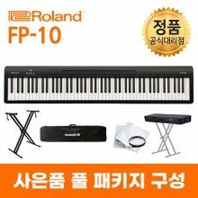 [풀패키지] 롤랜드 포터블 디지털피아노 FP-10 / FP10 88건반