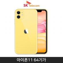 [SKT] 아이폰11, 64GB, 옐로우