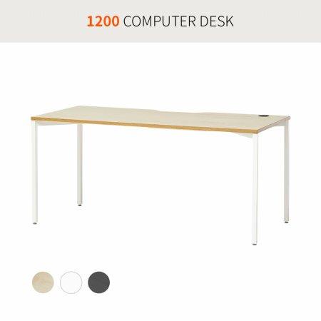 [코아스]1200 컴퓨터데스크 OSD1203
