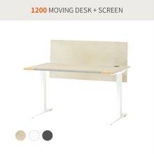 [코아스]1200 무빙데스크+스크린 OSD1201SN