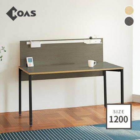 [코아스]1200 컴퓨터데스크+A스크린 OSD1203SNA