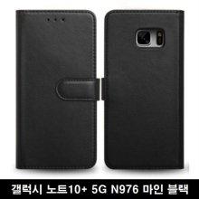 갤럭시 노트10+ 5G 마인 다이어리 핸드폰 케이스 블랙_4BCBD6