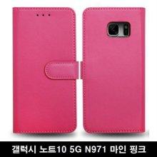 갤럭시 노트10 5G 마인 다이어리 핸드폰 케이스 핑크_4BCBD3