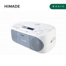 MP3/USB/라디오 플레이어 with CD 카세트[화이트][HCP-790B]