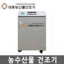 고추건조기 식품건조기 KAPD-025D (5채반)
