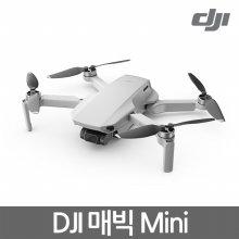 [재고보유] DJI 매빅 미니 Mavic Mini