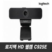 HD 웹캠 Webcam C925e [로지텍코리아]