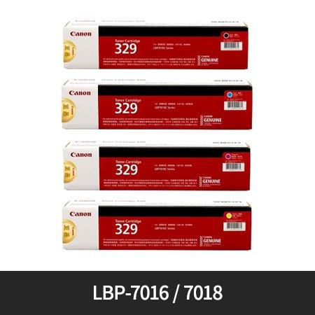 [정품]캐논 블랙/컬러토너[CRG-329][검정/파랑/빨강/노랑][호환기종:LBP-7016, LBP7018]