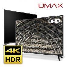 하이마트 배송! 127cm UHD TV UHD50L (스탠드형 자가설치)