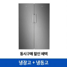 셀렉티드 패키지 냉장고+ 냉동고 RSNE415I33P [415L] + RFNE290I33P [290L]