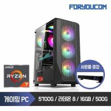 AMD R5-3600/RAM 16G/SSD 500G/GTX1660 슈퍼 / 조립컴퓨터PC