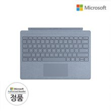 Surface Pro Signature 타입 커버 [아이스블루]