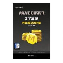 마인크래프트 마인코인즈 1720 [ XBOX ONE 및 Windows10 ] Xbox Digital Code