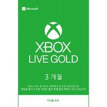 엑스박스 라이브 골드 3개월 이용권 [ XBOX ONE ] Xbox Digital Code