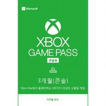 엑스박스 게임 패스 콘솔 Xbox Digital Code