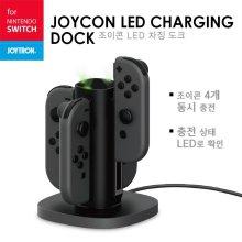 닌텐도 스위치 조이콘 LED 차징 도크