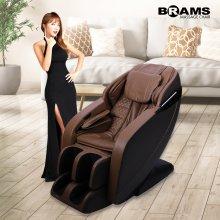 홍진영의 고품격 안마의자 그레이스 BRAMS-S3600