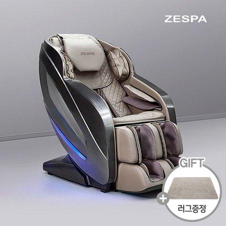 컴포르테 안마의자 ZPC2033 (모던그레이)