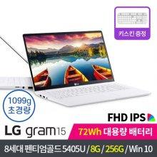 [상품평이벤트] 스테디셀러 노트북 그램15 15Z990-L.AR2DK [3월3주차 순차출고]